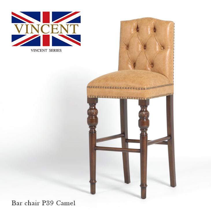 カウンタースツール バーチェア 椅子 いす 英国調 イギリス アンティークスタイル ヴィンセントシリーズ キャメル 合皮 9005-B-5P39B