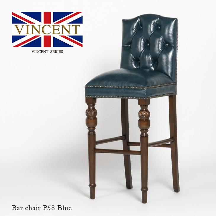 【送料無料】 カウンタースツール バーチェア 英国調 椅子 いす 英国調 イギリス アンティークスタイル 合皮 バーチェア ヴィンセントシリーズ ブルー 合皮 9005-B-5P58B, 平鹿郡:2de99874 --- supercanaltv.zonalivresh.dominiotemporario.com