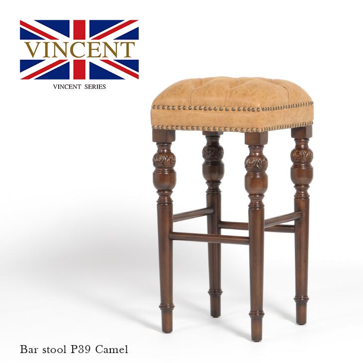 カウンタースツール バースツール 椅子 いす アンティーク調 英国調 イギリス ヴィンセントシリーズ キャメル 合皮 ブルボーズレッグ おしゃれ 店舗什器 9006-B-5P39B