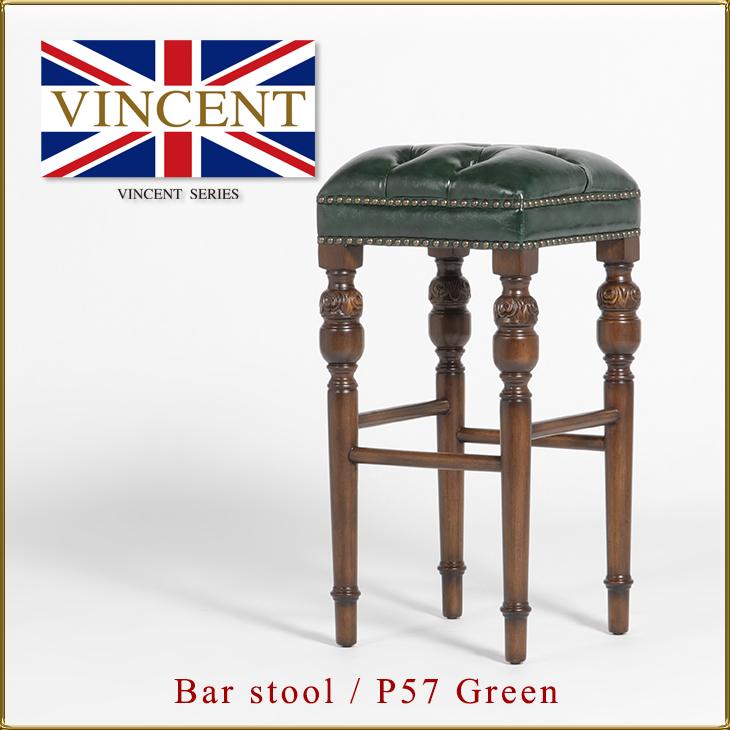 本格派ブリティッシュスタイル ブルボーズレッグがアクセントに アンティーク調 おトク バースツール カウンタースツール 椅子 いす 英国調 イギリス グリーン ヴィンセントシリーズ おしゃれ ブルボーズレッグ 店舗什器 9006-B-5P57B 合皮 当店は最高な サービスを提供します