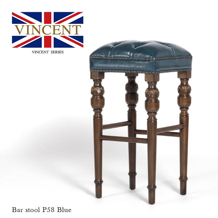 カウンタースツール バースツール 椅子 いす アンティーク調 英国調 イギリス ヴィンセントシリーズ ブルー 合皮 ブルボーズレッグ 9006-B-5P58B