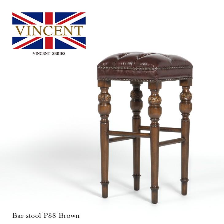 カウンタースツール バースツール 椅子 いす アンティーク調 英国調 イギリス ヴィンセントシリーズ ブラウン 合皮 ブルボーズレッグ おしゃれ 高級 9006-B-5P38B