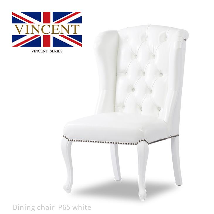 チェア 合皮 ダイニングチェア デスクチェア ハイバックチェア チェスターチェア アンティーク調 椅子 いす 木製 白 ホワイト PUレザー レストラン・ホテル仕様 猫脚 ロマンチック おしゃれ  ロココ調 ヴィンセント 9013-18P65B