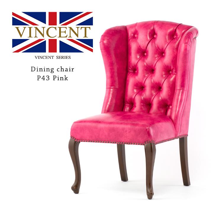 チェア 合皮 ダイニングチェア デスクチェア ハイバックチェア チェスターチェア アンティーク調 椅子 いす 木製 ピンク PUレザー レストラン・ホテル仕様 猫脚 ロマンチック おしゃれ  ロココ調 ヴィンセント 9013-5P43B