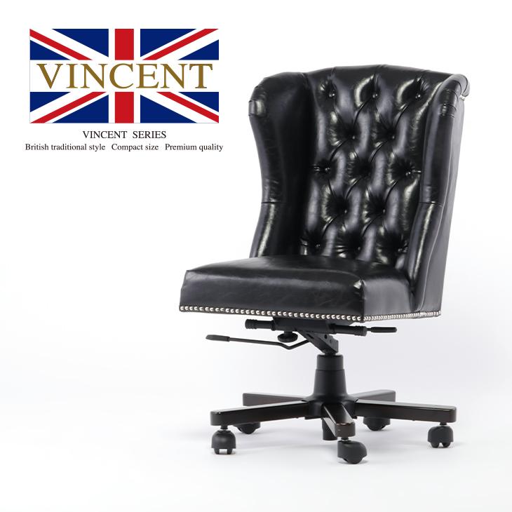 チェア オフィスチェア アンティーク アームチェア デスクチェア ハイバックチェア 椅子 いす 回転いす 木製 シャインブラック 合皮 チェスターフィールド 英国 イギリス UK おしゃれ 9013-OF-P51B