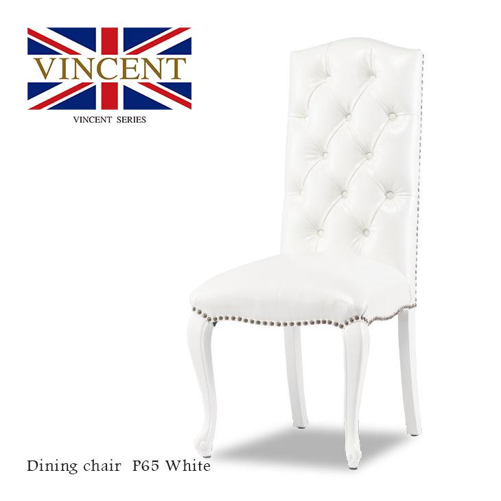 チェア 合皮 ダイニングチェア ハイバックチェア 椅子 いす アンティーク調 木製 白 ホワイト PUレザー レストラン・ホテル仕様 猫脚 ロマンチック おしゃれ  ロココ調 VINCENT ヴィンセント 9014-18P65B