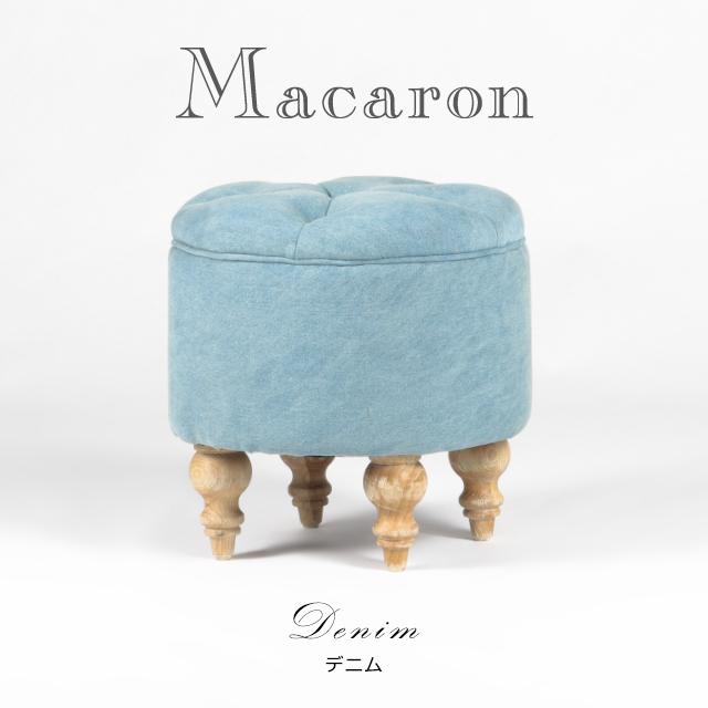 【送料無料】スツール チェア アンティーク調 スツール デニム調 (ブルー系) おしゃれ 西海岸風 Macaron マカロン AJ6F100N