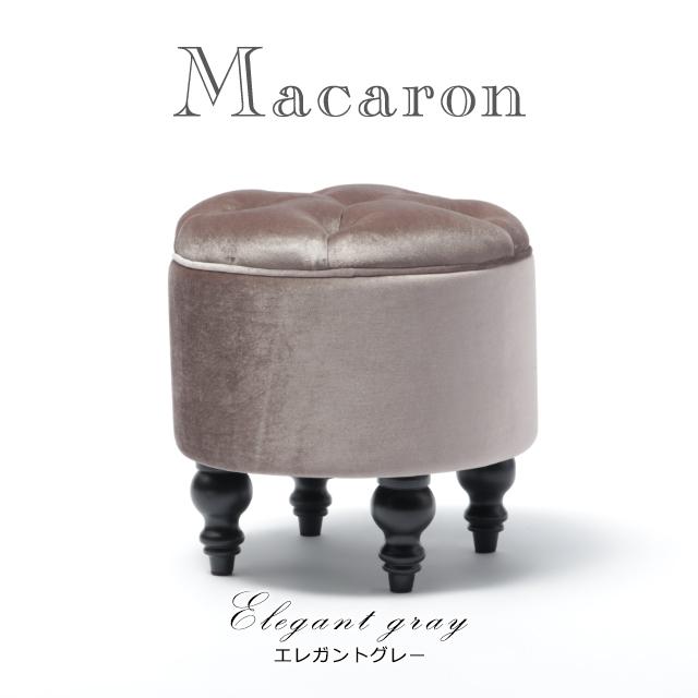 【送料無料】スツール 椅子 いす アンティーク調 スツール エレガントグレー(グレイッシュ系) ロマンチック おしゃれ Macaron マカロン AJ6F37K