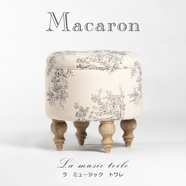 【送料無料】≪マカロン≫ スツール 椅子 いす アンティーク調 丸型 スツール 英国調 イギリス トワレ柄 AJ6F84N