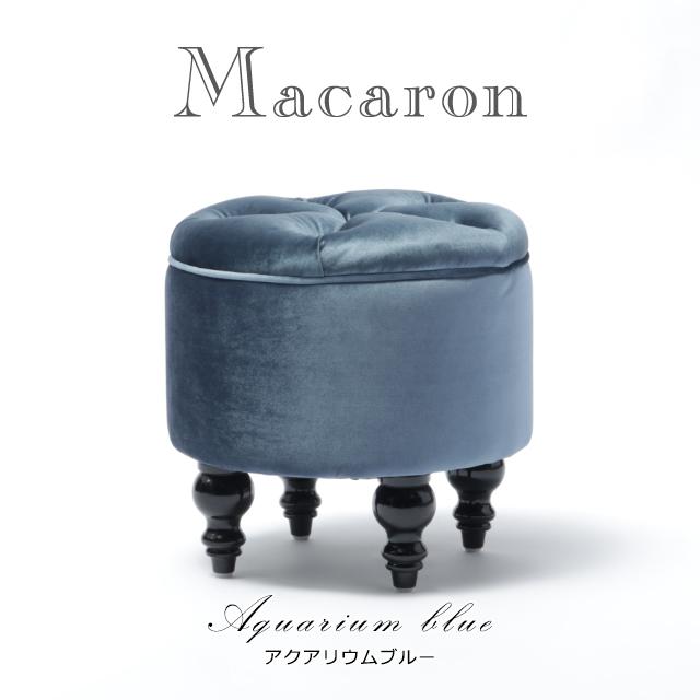 【送料無料】Macaron マカロン スツール アンティーク調 丸型 スツール チェア 椅子 いす アクアリウムブルー(ブルーベルベット) おしゃれ 可愛い コンパクト AJ6F92K