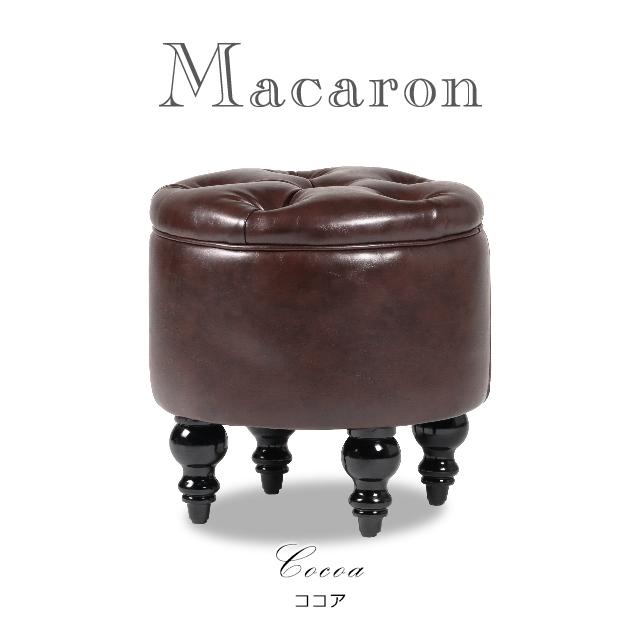 【送料無料】スツール アンティーク調 スツール いす 椅子 ココア(ブラウン) 合成皮革 店舗什器 英国調 Macaron マカロン AJ6P38K