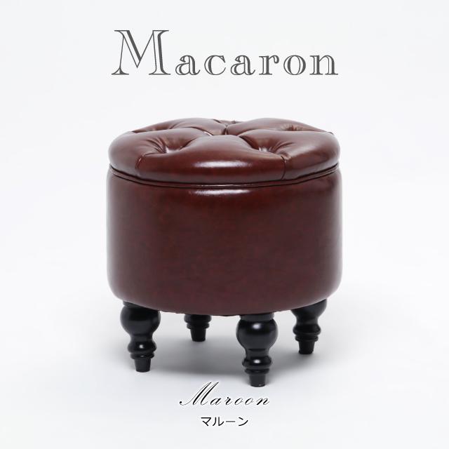 【送料無料】スツール アンティーク調 スツール 椅子 いす マルーン(赤茶系) クラシック レトロ Macaron マカロン AJ6P56K