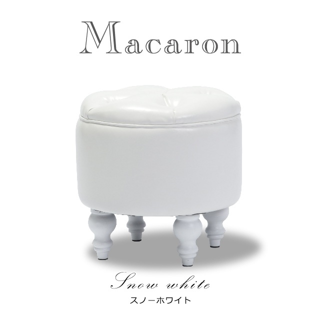 【送料無料】≪マカロン≫ スツール アンティーク調 丸型 スツール チェア 椅子 いす スノーホワイト 白 ホワイト ロマンチック おしゃれ AJ6P65W