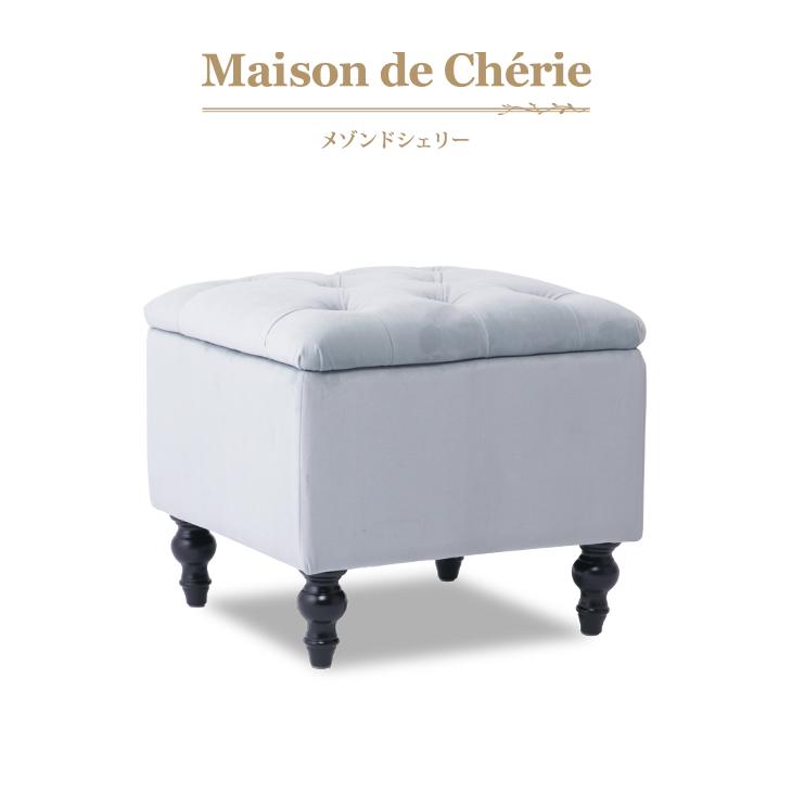 パリをイメージしたおしゃれなインテリア スツール チェア 収納付き メゾンドシェリー ビビアンドココ アンティーク イス スクエア オットマン 椅子 ベロア調 水色 おしゃれ ベンチ ライトブルー シャビーシック SALE HN-150CC22 フレンチ 国内在庫 アンティーク調 いす ロマンチック