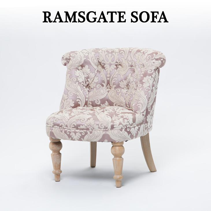 【ソファ 1人掛け】【ラムズゲイト ソファ】 パーソナルソファ 1人掛けソファー 椅子 いす ダマスク柄(ピンク系) クラシック ロマンチック 可愛い コンパクト AJ1F68N