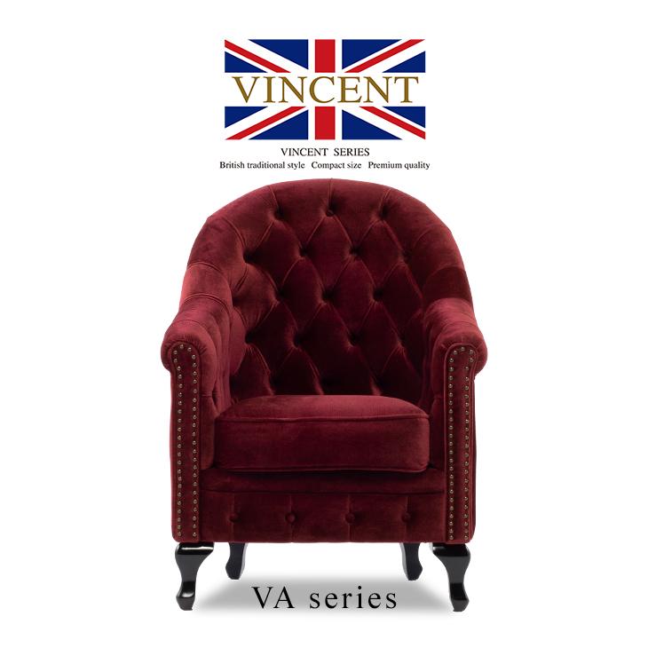 柔らかい座り心地 卓出 おしゃれ ハイバックソファ 1人掛けソファ チェスターフィールド ソファ VINCENT ヴィンセント ビビアンドココ ソファー 一人 1人掛け 1人用 シングルソファー 新作 大人気 英国 VA1F41K 1人がけ アンティーク レッドベルベット イギリス 布地 コンパクト 猫脚