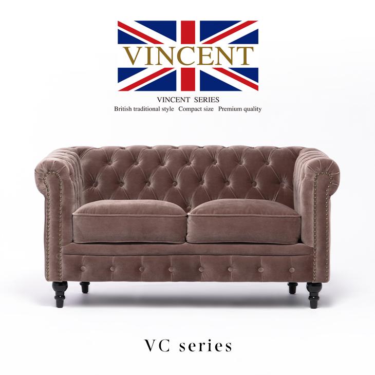 ソファー 2人掛け 2人掛けソファ チェスターフィールドソファ ソファ アンティーク ラブソファー 2P グレイッシュ(ファブリック)【ヴィンセントシリーズ】 英国調 イギリス おしゃれ VC2F37K