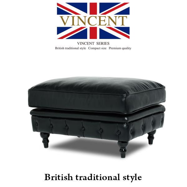 スツール オットマン ベンチ 椅子 いす 1人掛け チェスターフィールドソファ ブラック PUレザー(合皮) 英国調 イギリス UK ヴィンセント おしゃれ 重厚感 VOP32K
