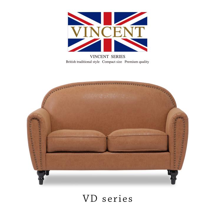 2人掛けソファ 合皮 ヴィンセント チェスターフィールドソファ アンティーク調 ソファ 英国調 イギリス キャメル PUレザー アールデコ モダン 格好いい おしゃれ VD2P39K