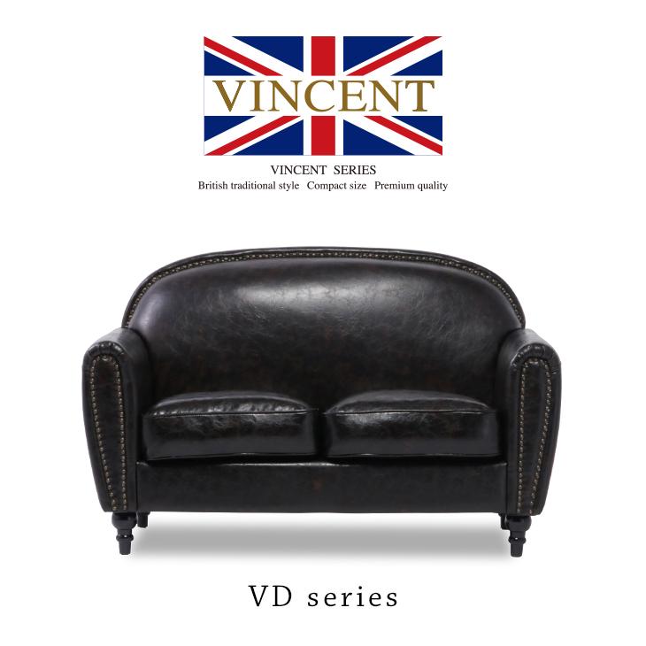 ソファ ソファー 2人掛けソファ 合皮 2人 二人掛け ヴィンセント チェスターフィールドソファ アンティーク調 ソファ 英国調 イギリス ダークブラウン(こげ茶) アールデコ モダン 格好いい おしゃれ VD2P48K