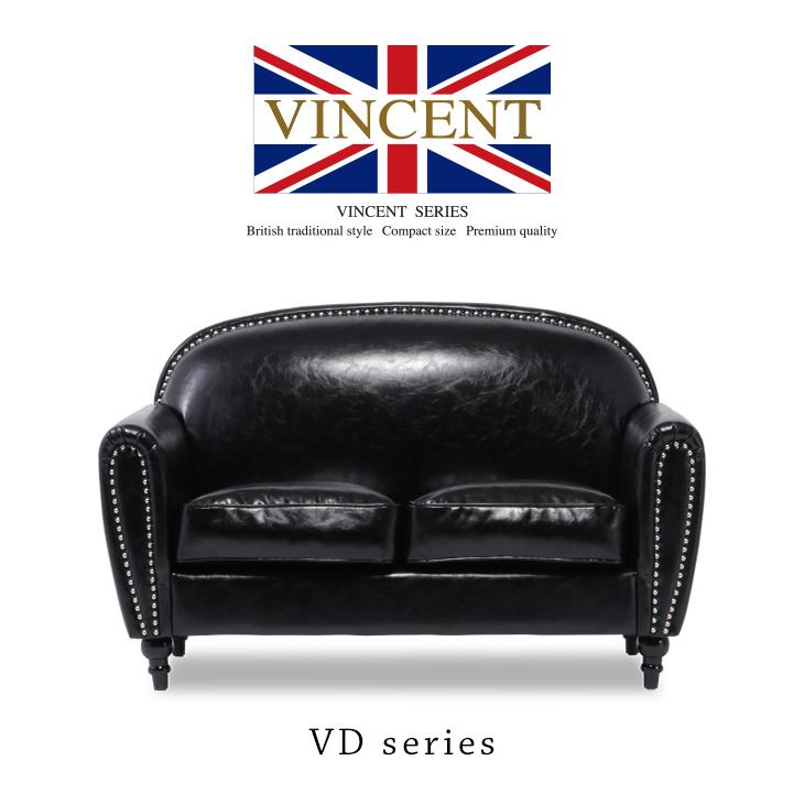 2人掛けソファ 合皮 ヴィンセント チェスターフィールドソファ アンティーク調 ソファ 英国調 イギリス シャインブラック アールデコ モダン 格好いい おしゃれ VD2P51K