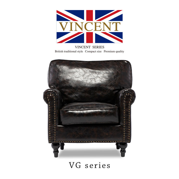 ソファー ソファ 1人掛けソファ シングルソファ コンパクトソファ 【チェスターフィールド ソファ】 【ヴィンセントシリーズ】 合皮 レザー ダークブラウン こげ茶 アンティーク調 英国 イギリス UK 格好いい 高級感 VG1P48K