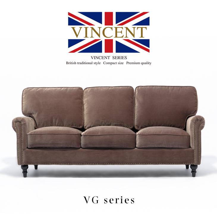 3人掛けソファ 3人 ソファ コンパクトソファ チェスターフィールド ソファ ヴィンセント 布製 グレイッシュブラウン アンティーク調 英国 イギリス UK 格好いい 重厚感 存在感 VG3F37K