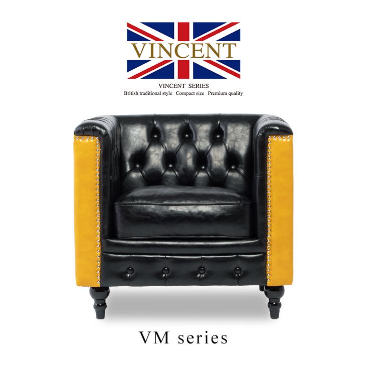 ソファ ソファー 1人掛け 1人掛けソファ シングルソファ 【チェスターフィールド ソファ】 【ヴィンセントシリーズ】 コンパクトソファ シャインブラックxイエロー コンビ バイカラー 合成皮革 モダンスタイル 英国 イギリス UK 格好いい VM1P51P69K