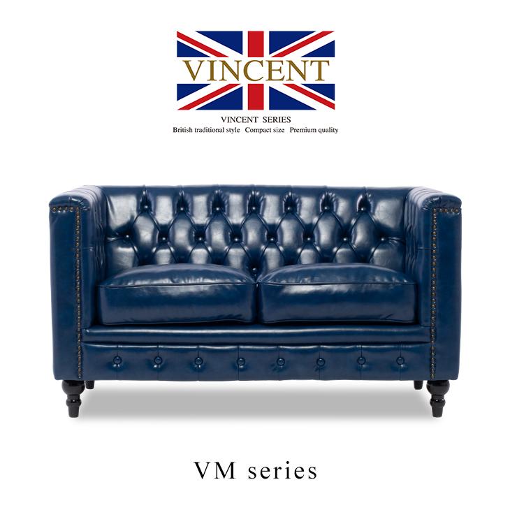 ソファ 合皮 2人掛けソファ チェスターフィールド ソファ アンティーク調 ラブソファー ヴィンセントシリーズ ブルーズブルー(青紫) PUレザー 英国 イギリス UK モダンスタイル おしゃれ VM2P72K