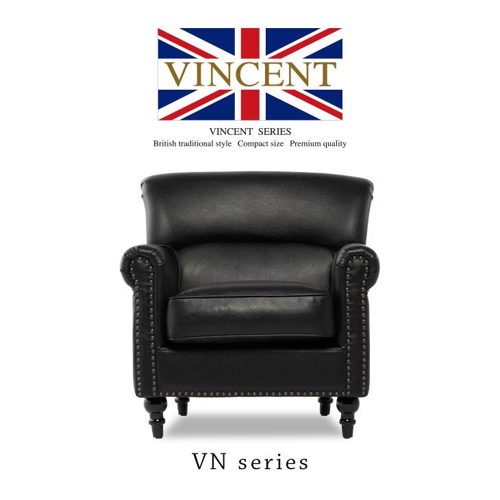 おしゃれ 大人のインテリア アンティーク ソファ コンパクト 1人掛けソファ シングルソファー チェスターフィールド ヴィンセント 最新アイテム VINCENT ビビアンドココ ヴィンセントシリーズ 一人掛けソファー アンティーク調 ソファー ブラック コンパクトソファ シングルソファ VN1P32K 英国 イギリス 一人用 PUレザー 流行のアイテム UK 合皮