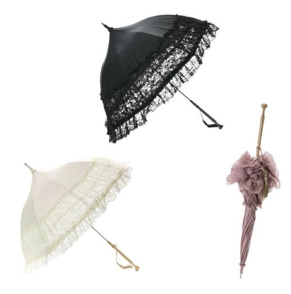 ゴージャス♪レースパコダ型日傘 タッセル エレガント エレガンス 姫系 ブラック ホワイト ピンク 上品 優雅 フェミニン かわいい 綺麗め おしゃれ