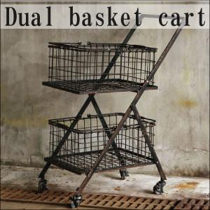 5%割引ラクーポンが使える/送料無料/Dual basket cart /デュアル バスケットカート /アンティークカート/アイアン/ビンテージ/ガーデニング/店舗備品/DULTON/ダルトン/S255-43【smtb-k】【kb】