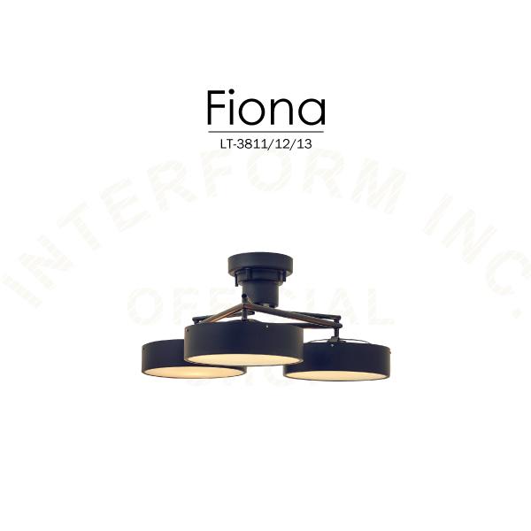 ポイント11倍LT-3811 LT-3812 LT-3813 Fiona フィオナ シーリングライト Fiona フィオナ 天井照明 INTERFORM インターフォルム