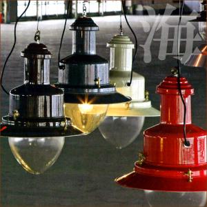 1500円割引/ラクーポンが使える/送料無料/割引/アルミニウムシーリングランプ (ガラスカバー)/Ceiling lamp L/シーリングランプL/照明/ダルトン/DULTON【smtb-k】【kb】/