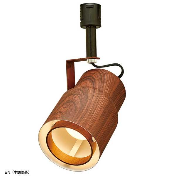 ポイント11倍/フラヴィオ Flavio ダクトレールライト 照明器具/照明インターフォルム INTERFORM LT-2354/LT-2355/LT-2356