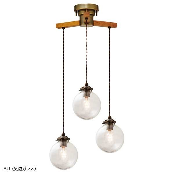 LT-1962 LT-1963 LT-1964ポイント11倍 送料無料で オレリア3 Orelia3 リノベーション雑貨満載 ペンダントライト 照明器具 照明 LED INTERFORM インターフォルム