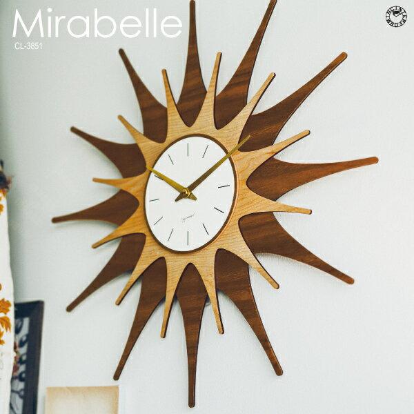 CL-3851 壁掛け時計 ウォールクロック Mirabelle ミラベル WALL CLOCK クロック CLOCK 送料無料/ウォールクロック 時計 壁掛け インテリア 新居 店舗備品 インターフォルム INTERFORM