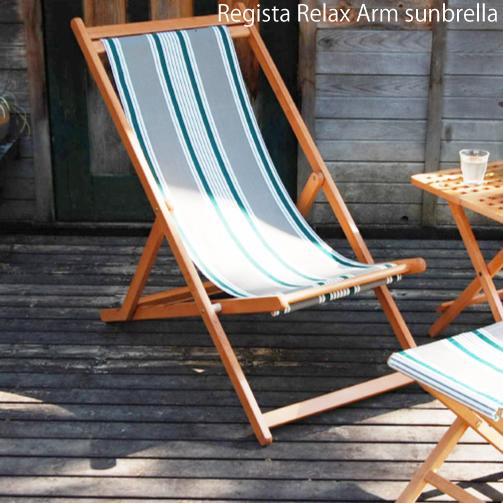 イタリア製 Regista Relax Arm レジスタ リラックス アーム サンブレラ デッキチェア 折り畳みチェア リラックスチェア イタリア椅子 アウトドアー ビーチチェアー リゾート キャンプ 屋外用 テラス カフェ LaSedia ラセディア 父の日