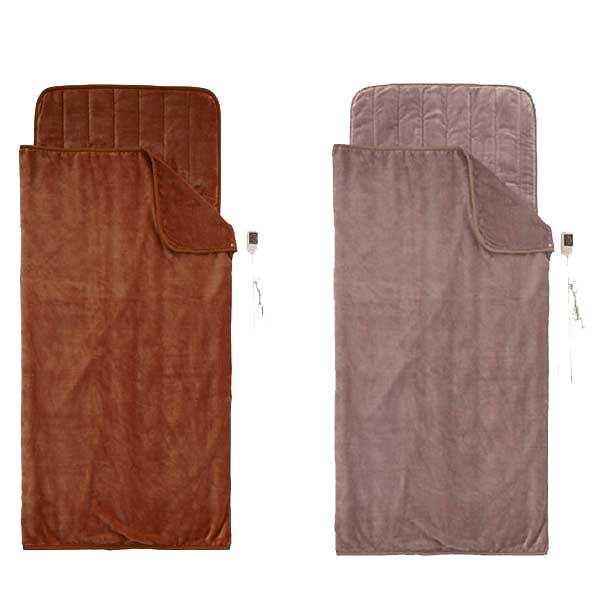 Had Electric Blankets Blanket Hanging Bed Sleeping Bag For Winter Made In An Wash Ministry