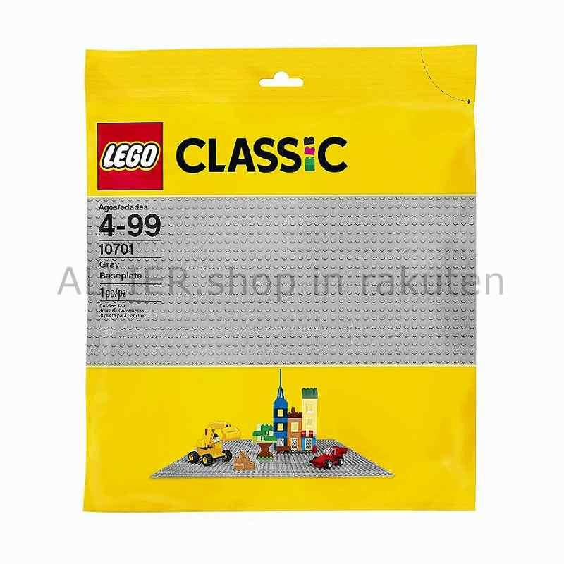 LEGO レゴブロック No.10701/グレーベースプレート Gray Baseplate