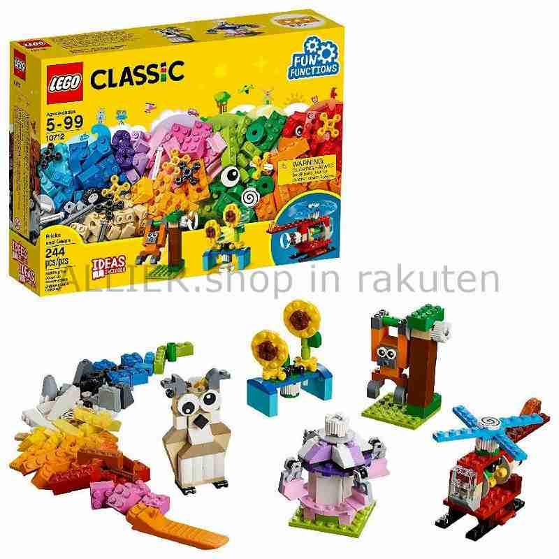 LEGO レゴブロック No.10712/レンガと歯車 Bricks and Gears