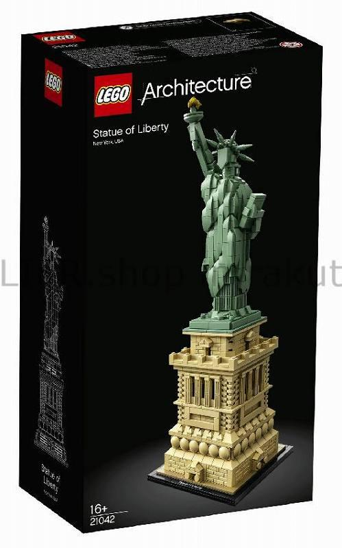LEGO レゴブロック No.21042/自由の女神 Statue of Liberty