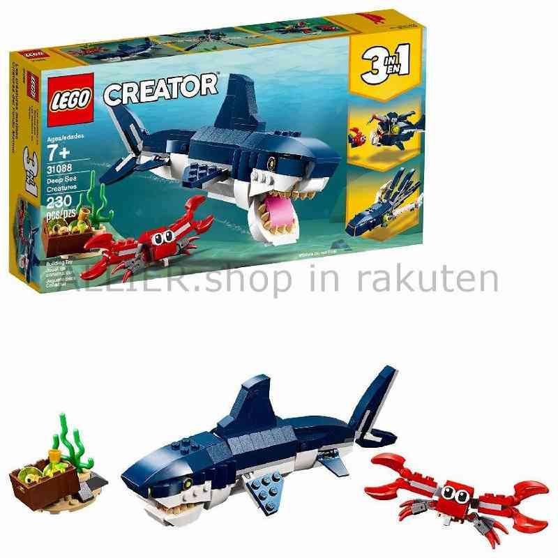 LEGO レゴブロック No.31088_深海の生き物 Deep Sea Creatures