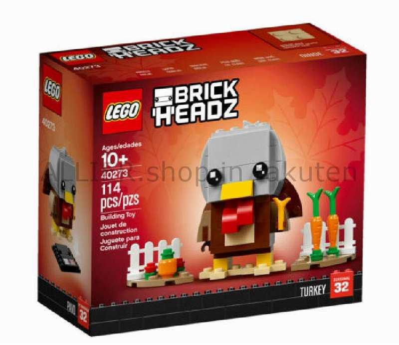 LEGO レゴブロック No.40273_感謝祭の七面鳥 Thanksgiving Turkey