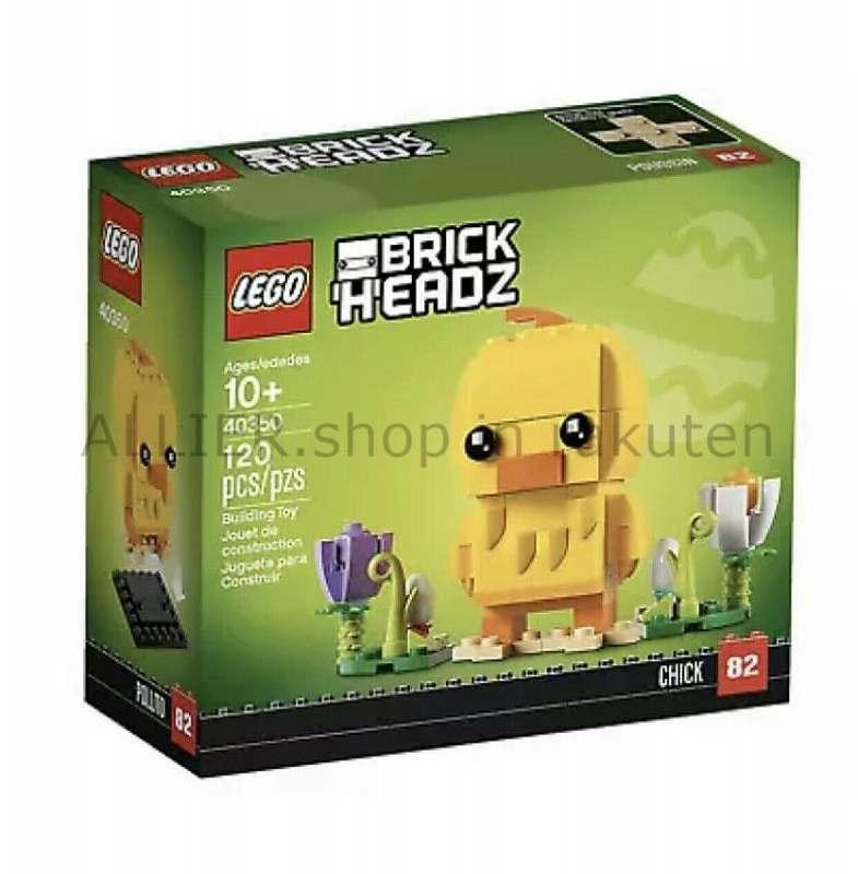 LEGO レゴブロック No.40350_イースターひよこ Easter Chick