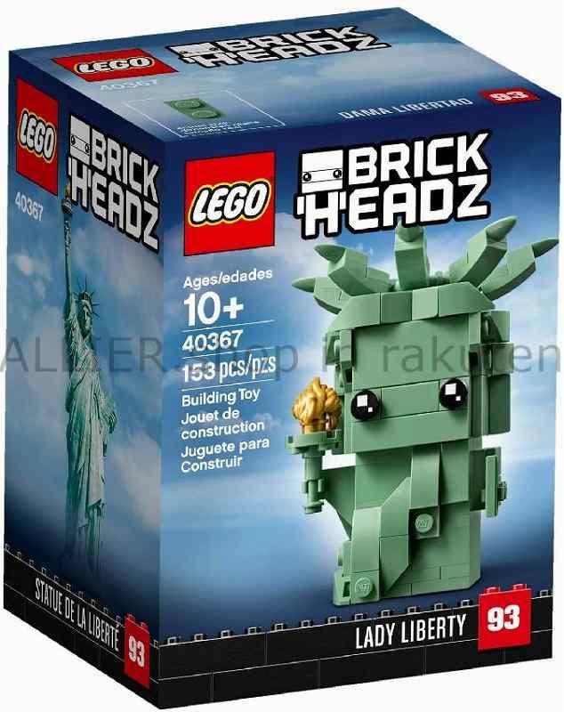 ★決算特価商品★ LEGO LEGO of レゴブロック No.40367_自由の女神 Statue of Statue Liberty, 大宮区:9f1e8d96 --- kventurepartners.sakura.ne.jp