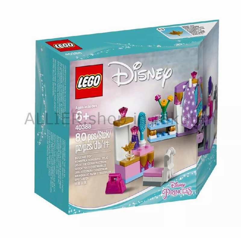 LEGO レゴブロック No.40388_ミニドールドレスアップキット Mini-Doll Dress-Up Kit