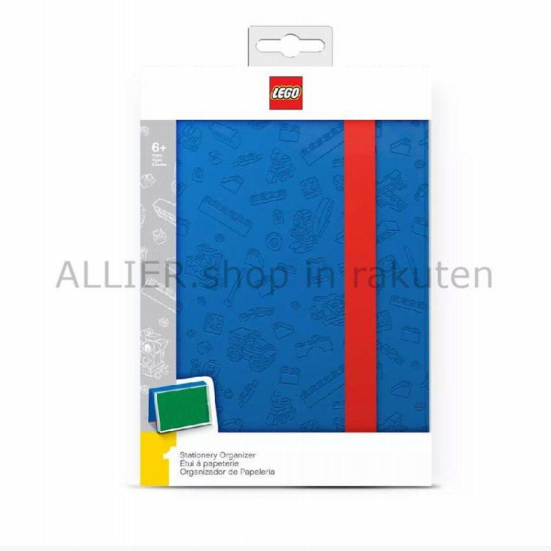 LEGO レゴブロック No.5005145_LEGORステーショナリーオーガナイザー