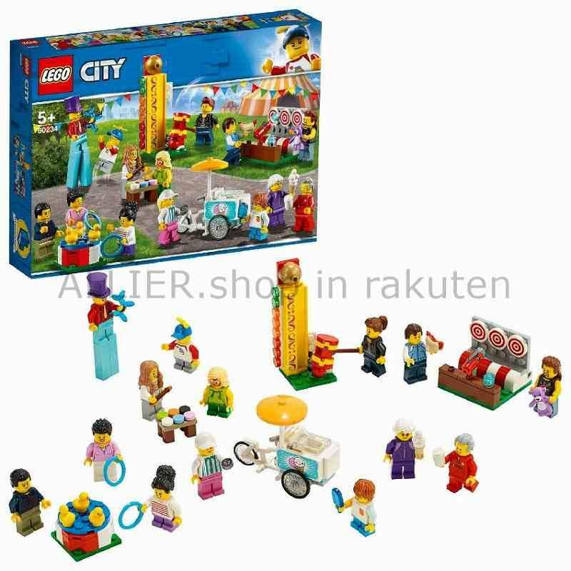 LEGO レゴブロック No.60234_ピープルパック-楽しいフェア People Pack: FUN FAIR