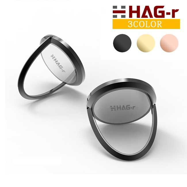 HAG-r スマホリング 新色 動画視聴に ホールドリング ストラップ 驚きの値段で マグネット スマートフォンリング iPhone 鏡面